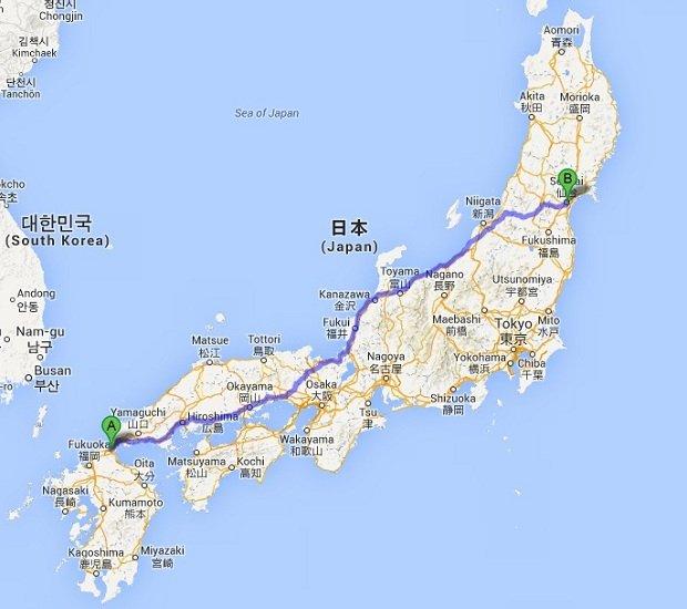 Kitakyushu - Sendai, mtg
