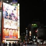 mtg, karty magic, japonia 3