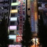 magic planeswalking to japan 4