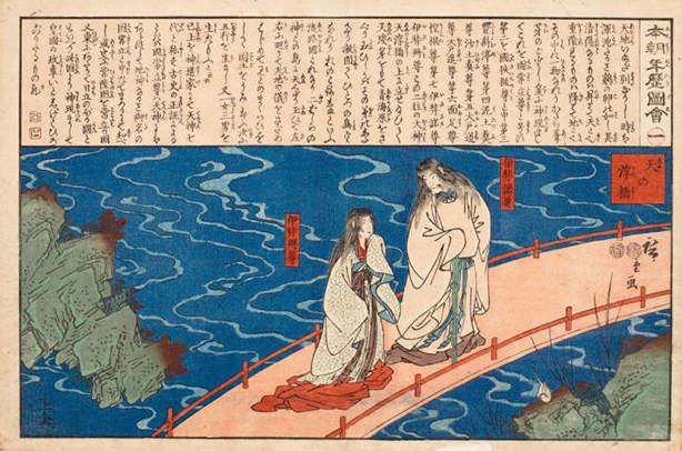 Izanami i Izanagi