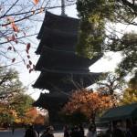 Najstarsza budowla w Kioto