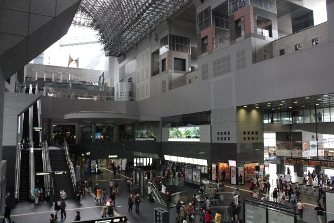 3 Kyoto GP 260