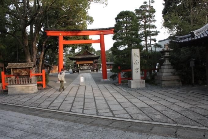 4 Kyoto GP 198