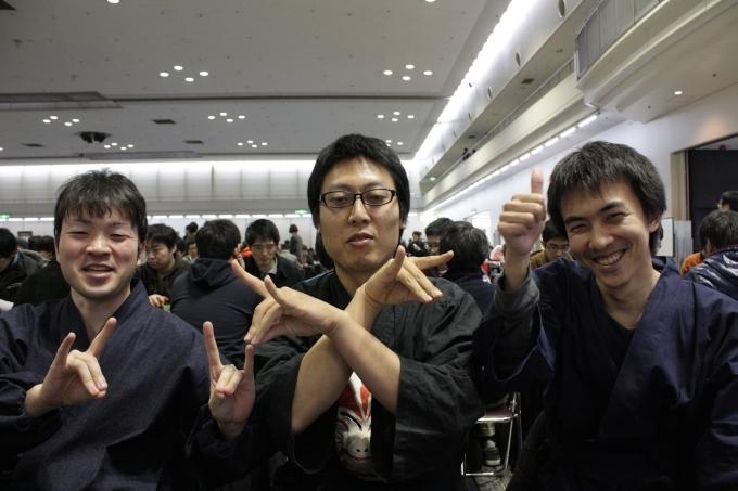 7 Kyoto GP 194