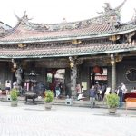 Dalongdong Baoan Temple