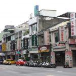 obrzeża Taipei
