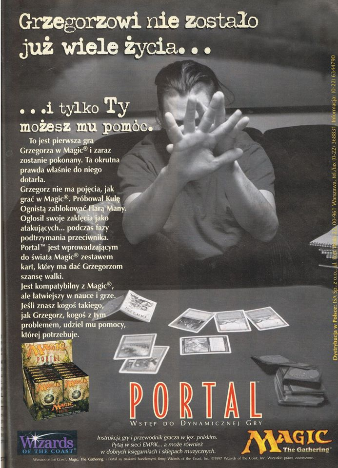 Portal mtg, 1997, machina